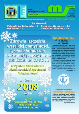 ms0108