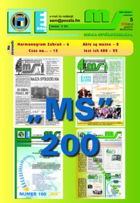 ms0510